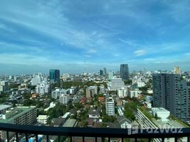 1 Bedroom Property for sale in Sam Sen Nai, Bangkok Noble ReD