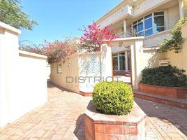 迪拜 Naif Near Umm Suqeim 1- Large garden - Spacious - Garage 4 卧室 别墅 租