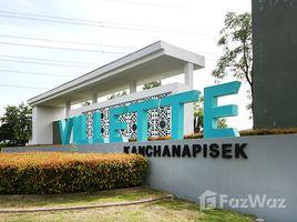 3 Bedrooms Townhouse for rent in Bang Bon, Bangkok Villette Kanjanapisek