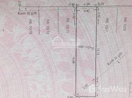 N/A Land for sale in Binh Hung Hoa, Ho Chi Minh City T2.003 - Bán đất 2 MT đường số 8, BHH 4.2x 21m (NH 4.4m) giá 5.2 tỷ