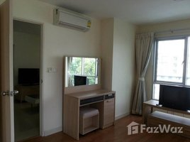1 Bedroom Condo for sale in Phra Khanong, Bangkok Condo One Thonglor