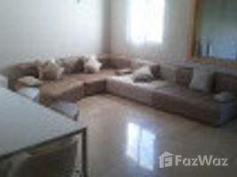 5 غرف النوم فيلا للإيجار في NA (Skhirate), Rabat-Salé-Zemmour-Zaer Très belle villa meublée 2 min de la plage de Skhirat