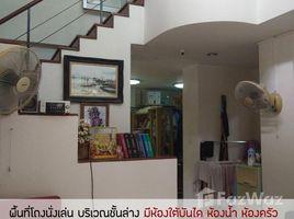 龙仔厝 Khok Kham Sarin City 3 卧室 屋 售