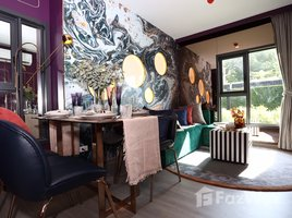 ขายคอนโด 2 ห้องนอน ใน บางกะปิ, กรุงเทพมหานคร เดอะ เบส เพชรบุรี-ทองหล่อ