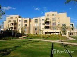 Giza South Dahshur Link Palm Parks Palm Hills 2 卧室 住宅 售