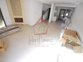 3 غرف النوم فيلا للبيع في NA (Agadir), Souss - Massa - Draâ Très belle villa à Haut Founty