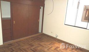 3 Habitaciones Casa en venta en La Molina, Lima