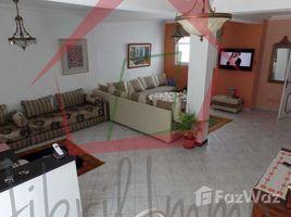 3 غرف النوم فيلا للبيع في NA (Agadir), Souss - Massa - Draâ Très belle villa, très bien faite, situé dans un quartier calme et sécurisé CH243VV