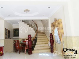 7 Bedrooms Villa for sale in Mittapheap, Phnom Penh Villa for Sale