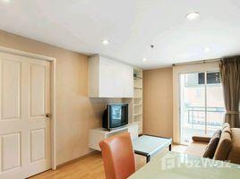 2 Bedrooms Condo for rent in Hua Mak, Bangkok Inspire Place ABAC-Rama IX