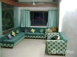 Gujarat Ahmadabad near nandeshwar mahadev 3 卧室 住宅 售