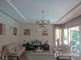 Rabat Sale Zemmour Zaer Na Yacoub El Mansour Vente Villa Rabat Hay Riad REF 716 3 卧室 别墅 售