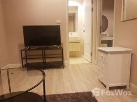 1 Bedroom Condo for sale in Sena Nikhom, Bangkok Metro Luxe Kaset