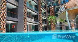 Available Units at The Emerald Terrace