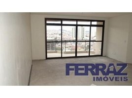 北里奥格兰德州 (北大河州) Fernando De Noronha Vila Rosália 4 卧室 住宅 售