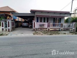 4 Bedrooms House for sale in San Sai, Chiang Mai Modern House 80TRW for Sale