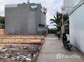N/A Land for sale in Tan Phu, Ho Chi Minh City Kẹt tiền bán nhanh lô đất hẻm Huỳnh Tấn Phát, Phường Phú Thuận, Quận 7. DT: 4x16m. LH: +66 (0) 2 508 8780