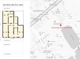 Studio Nhà mặt tiền cho thuê ở Vạn Quán, Hà Nội Cho thuê 164m2 DT kinh doanh tại hồ Văn Quán