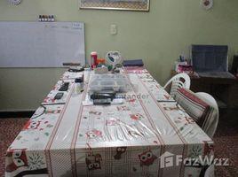 4 Habitaciones Casa en venta en , Santander CALLE 68 A NO. 27-88, Bucaramanga, Santander