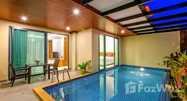 Available Units at Imperial Residences