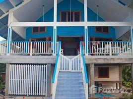 Bocas Del Toro Bastimentos SALT CREEK LOT 10, Bocas del Toro, Bocas del Toro 3 卧室 屋 售