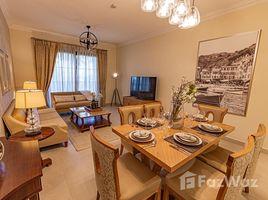 1 Bedroom Apartment for sale in Madinat Badr, Dubai Qamar 9