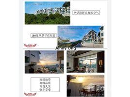 5 Bedrooms House for sale in Padang Masirat, Kedah Bukit Dumbar, Penang