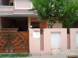 Madhya Pradesh Bhopal Chhuna Bhati, Bhoapl, Bhopal, Madhya Pradesh 5 卧室 屋 售