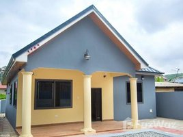 3 Bedrooms House for sale in , Greater Accra KWABENYA ACP, Accra, Greater Accra