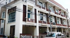 Available Units at Phokaew Place