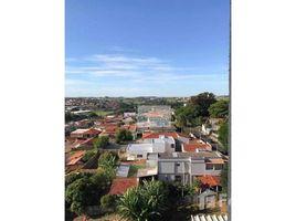 圣保罗州一级 Botucatu Botucatu, São Paulo, Address available on request 3 卧室 联排别墅 售