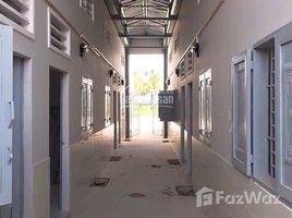 2 Phòng ngủ Nhà bán ở Lai Uyen, Bình Dương Bán gấp trong tháng căn nhà 1T, 1L 3 phòng trọ đối diện nhà ở xã hội Becamex chỉ 1,55 tỷ SHCC