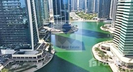 Available Units at Al Seef Tower 2