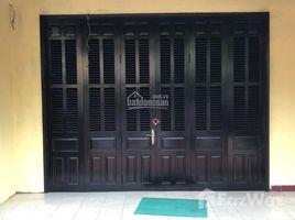 廣南省 Cam Pho Chính chủ cần bán nhà ngay phố cổ Hội An - Thuận tiện kinh doanh tất cả các ngành nghề, vị trí đẹp 开间 别墅 售