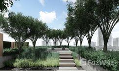 Photos 2 of the Communal Garden Area at SAVVI ARI 4
