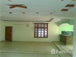 Hyderabad, तेलंगाना Film Nagar में 3 बेडरूम अपार्टमेंट बिक्री के लिए