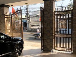 芹苴市 An Binh Bán Nhà mặt tiền đường Trần Vĩnh kiết, Quận Ninh Kiều, thành phố Cần Thơ, Lh +66 (0) 2 508 8780 gặp Sương Đ 开间 屋 售