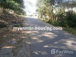 ရန်ကင်း, ရန်ကုန်တိုင်းဒေသကြီး 1 Bedroom Condo for sale in Yankin, Yangon တွင် 1 အိပ်ခန်း အိမ်ခြံမြေ ရောင်းရန်အတွက်