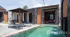 Available Units at Ample Samui