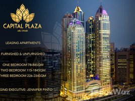 2 Bedrooms Apartment for rent in Capital Plaza, Abu Dhabi Capital Plaza Tower A