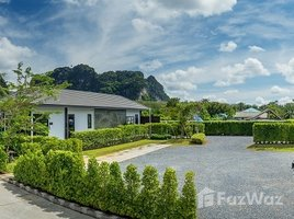 N/A Property for sale in Ao Nang, Krabi Land with Buildings in Ao Nang for Sale