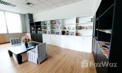 Photos 1 of the Library / Reading Room at Asoke Place