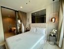 1 Bedroom Condo for rent at in Lumphini, Bangkok - U645186