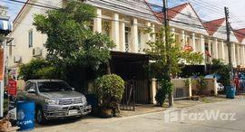 Available Units at Thai Somboon Rangsit Khlong Sam