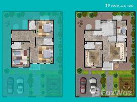阿吉曼 Al Yasmeen 1 4 卧室 房产 售