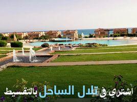 5 غرف النوم فيلا للبيع في , الاسكندرية Telal Alamein