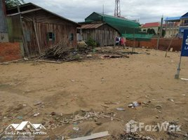 N/A Property for sale in Nirouth, Phnom Penh Land for Sale in Niroth, Chbar Ampov