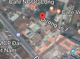 胡志明市 Thanh My Loi Đất 2 mặt tiền đường Số 7, Thạnh Mỹ Lợi, Quận 2 N/A 土地 售
