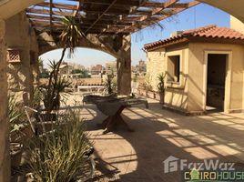 Cairo Very Nice Rooftop Furnished in Maadi Srayaet 3 卧室 房产 租