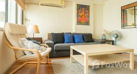 Available Units at Saranjai Mansion